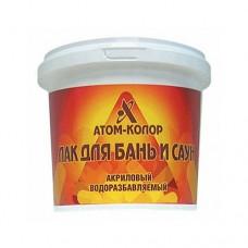 Атом-Колор Лак для бань и саун 0,9 л.