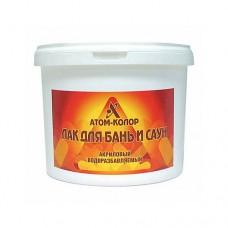 Атом-Колор Лак для бань и саун 2,5 л.